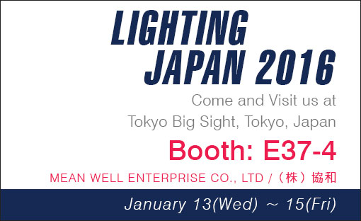 Welcome to 8th Lighting Japan
