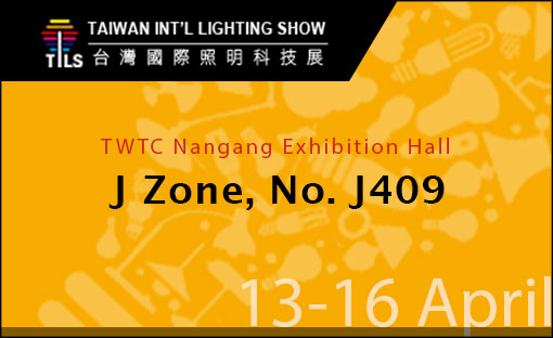 Welcome to 2016 Taiwan Internal Lighting Show