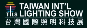 Mean Well на выставке Taiwan Internal Lighting Show 2016